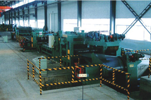 Thick Sheet Slitting Line
